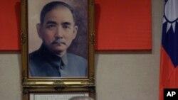 台湾行政院长吴敦义誓言杜绝非法监听