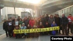 2013年1月16日,在北京的上訪人士展示紀念趙紫陽的標語(博訊)