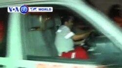VOA國際60秒(粵語): 2012年8月28日