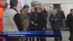 Туск во посета на Македонија