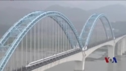中国拉美铁路梦
