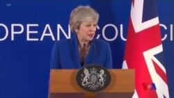 英國脫歐期限進一步推遲