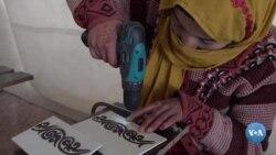 Afg'oniston ayollari hunarmandchilik bilan shug'ullanmoqda