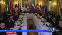 در آستانه نشست وین؛ ترکیب هیات اپوزوسیون سوریه مشخص نیست