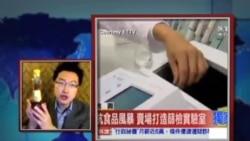VOA连线:食用油风暴,台湾食品安全把关亮红灯