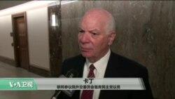 VOA连线:美采取施压政策,韩国考虑为朝鲜提供人道援助