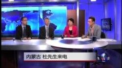 VOA卫视(2014年9月25日 第二小时节目)