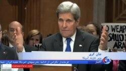 جان کری: ترک مخاصمه بهترین راه برای پایان جنگ سوریه است