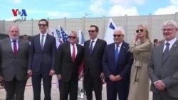 استقبال از حضور هیئت اعزامی پرزیدنت ترامپ برای افتتاح سفارت آمریکا در اورشلیم