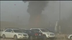 IRAQ VIOLENCE VO