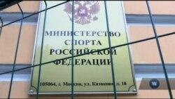 Російських паралімпійців можуть не допустити до Олімпіади. Відео