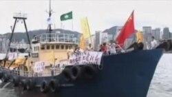 """香港""""保钓""""人士前往钓鱼岛宣示主权"""