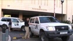 化武檢查員在敘利亞安全堪憂