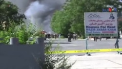 کابل بم دھماکہ، 90 سے زائد ہلاک، 300 زخمی