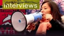 Tenzin Dolkar, Executive Director, Students for a Free Tibet
