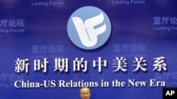 中國外交部副部長崔天凱