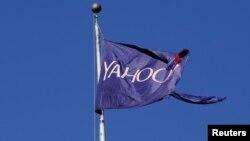 Yahoo cho biết đang thông báo tới những người sử dụng bị ảnh hưởng và thực hiện các bước bảo vệ tài khoản cho khách hàng.
