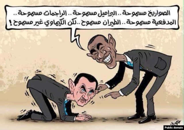 "Obama to Bashar: ""Missiles, bombs, tank shells, artillery and warplanes are allowed, but NOT chemical weapons!"""