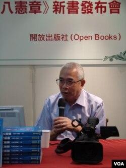 程翔2010年在《零八宪章》新书发布会上(美国之音拍摄)