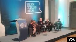 Дискуссия в ходе Форума свободной России
