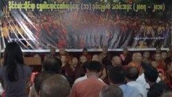 ၂၀၀၈ ဖဲြ႔စည္းပုံျပင္ဆင္ေရး ေရႊ၀ါေရာင္ႏွစ္ပတ္လည္မွာ သံဃာေတြတုိက္တြန္း