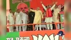 印度人民党预计胜选 政策走向引关注