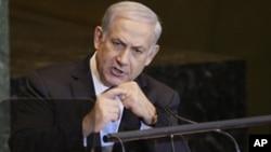 Benjamin Netanyahu a convoqué des législatives anticipées (AP)
