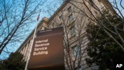 FILE - This April 13, 2014, file photo shows the Internal Revenue Service headquarters building in Washington.