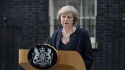 Theresa May ၿဗိတိန္သမုိင္းမွာ ဒုတိယေျမာက္ အမ်ိဳးသမီး၀န္ႀကီးခ်ဳပ္အျဖစ္ တာ၀န္ယူ