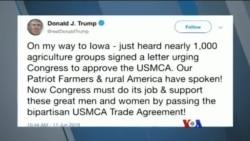 Trump နဲ႔ Biden တို႕ Iowa ျပည္နယ္မွာ အျပိဳင္အဆုိင္ မဲဆြယ္