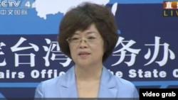中国国台办发言人范丽青 (国台办例行发布会视频截图)