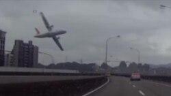 台湾民航班机坠毁至少23人罹难