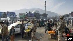 Afg'onistondagi bozorlardan biri