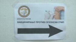 Се зголемува интересот кај младите да се вакцинираат против грип