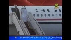 AU Summit Bashir