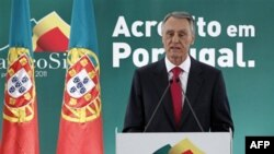 Президент Португалии Анибаль Кавако Силва. Лиссабон. 23 января 2011 года