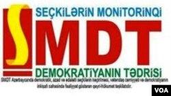 Seçkilərin Monitorinqqi və Demokratiyanın Tədrici Mərkəzi-logo