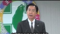 2013-05-28 美國之音視頻新聞: 吳釗燮稱台灣要把美國而不是把中國放在首位