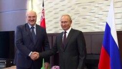 Belarus ကို ေခ်းေငြေဒၚလာ ၁.၅ဘီလ်ံ ႐ုရွား ကူညီ