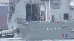 2017-04-23 美國之音視頻新聞: 兩艘日本驅逐艦與美軍戰鬥群在西太平洋進行軍演 (粵語)