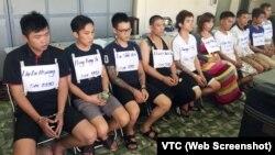 Bộ Ngoại giao Đài Loan cho biết các nghi can này, gồm cả một phụ nữ Đài Loan gốc Việt, đang bị giam giữ tại một nhà tù ở miền nam Việt Nam.