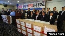 대한민국애국시민연합, 애국단체총협의회 등 보수단체들이 지난 24일 한국프레스센터에서 '통합진보당 해산촉구 서명 국민운동' 보고대회를 개최하고 있다.