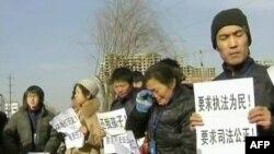 Biểu tình ở Trung Quốc