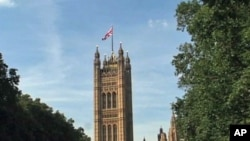 British Parliament in central London