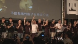 Tens of Thousands Hold Tiananmen Anniversary Vigil in Hong Kong