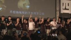Tens of Thousands Hold Tiananmen Anniversary Vigil in Hong Kong