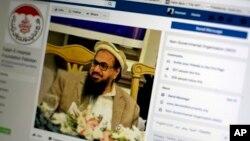 په عکس کې د فلاحِ انسانیت فاونډېشن فېسبوک پاڼه ده، چې پاکستان یې فعالیت غیرقانوني اعلان کړی او مشري یې حافظ سعیدکوي، چې امریکې او ملګرو ملتونو نړیوال ترهګر اعلان کړی.