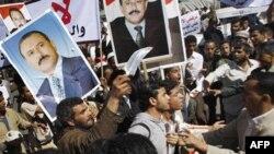 Демонстрации протеста в Сане
