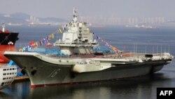 Hàng không mẫu hạm đầu tiên của Trung Quốc Liêu Ninh
