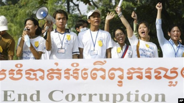 Cambodia is one of Asia's most corrupt countries, sharing company with Burma, Laos and North Korea, and it is among the 20 worst countries in the world, according to Transparency International's annual index.